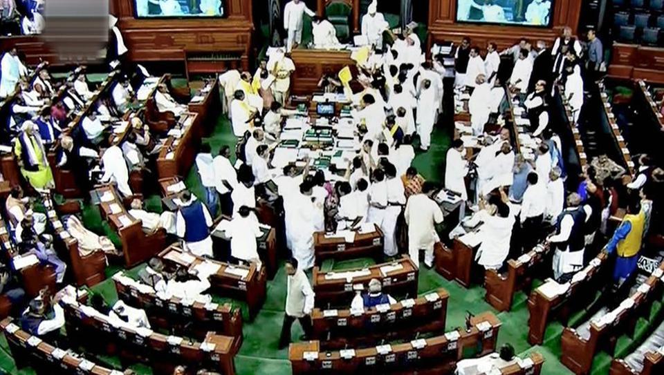 Lok Sabha adjourned amid protest