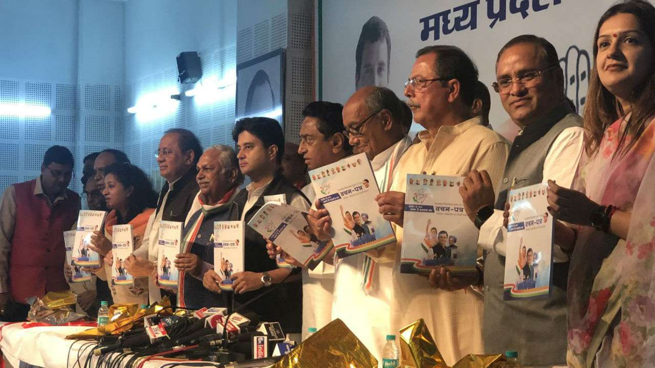 Congress releases manifesto for MP assembly elections