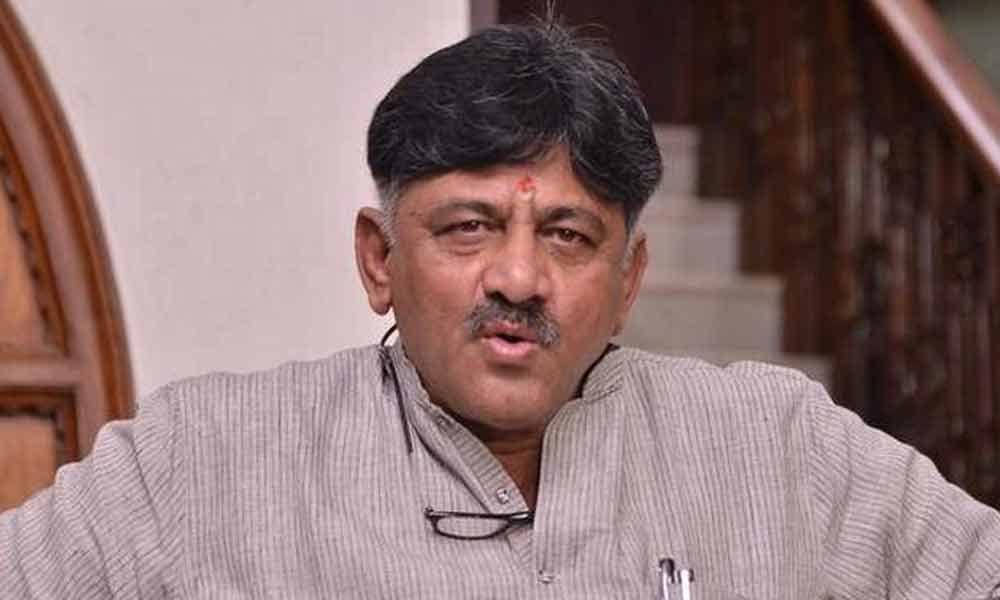 ED seeks 14-day custody of Congress leader DK Shivakumar in money laundering case