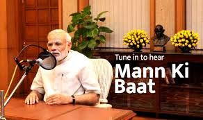 PM Modi shares Mann Ki Baat on All India Radio