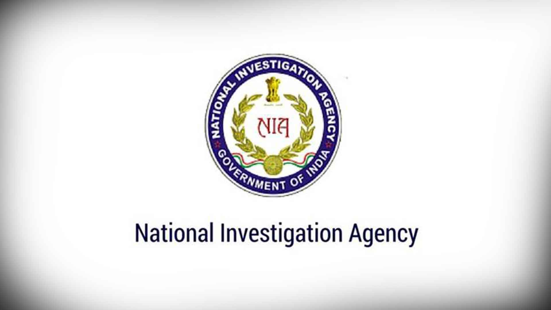 NIA arrests 7th accused in Pulwama terror attack case