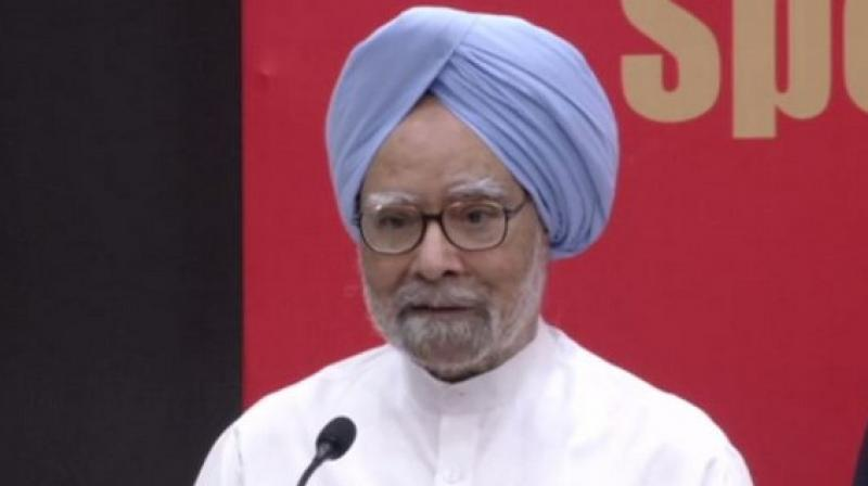 Govt withdraws Manmohan Singh