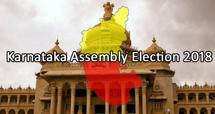 Assembly elections in Karnataka to be held on May 12
