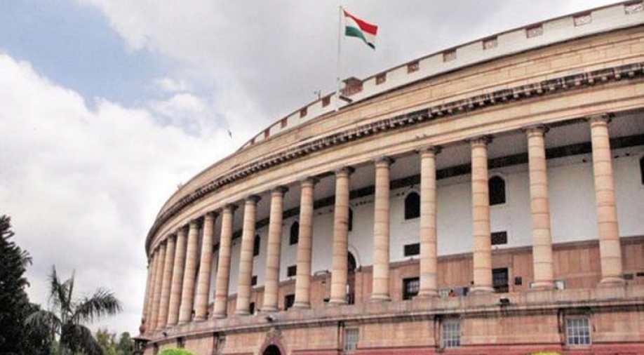 Parliament passes Companies (Amendment) Bill