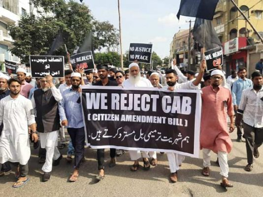 Protests against CAB held in Hyderabad