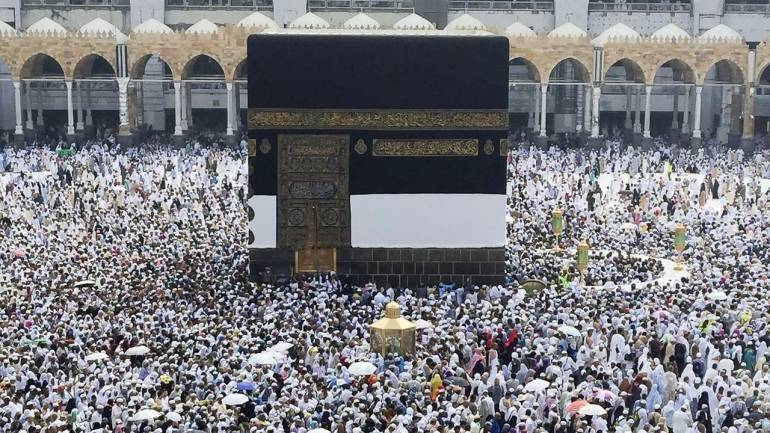 Haj 2019 application process to start from today