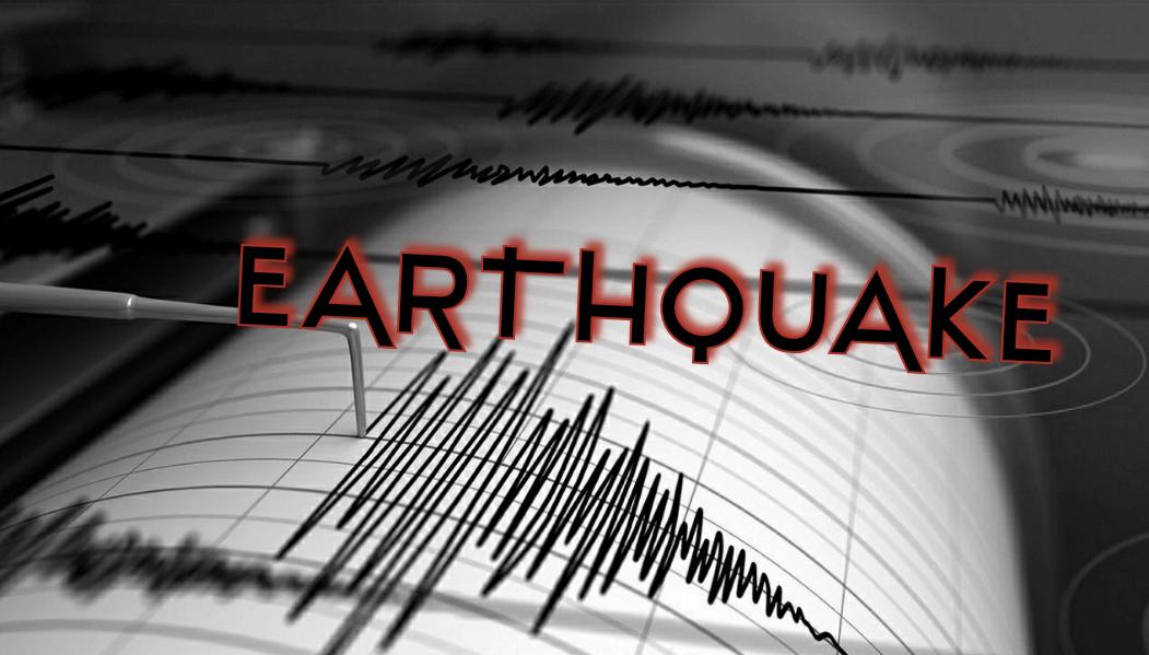 earthquakehitsandamanandnicobarisland