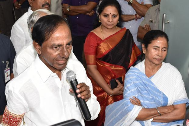 This is  beginning of federal front: KCR