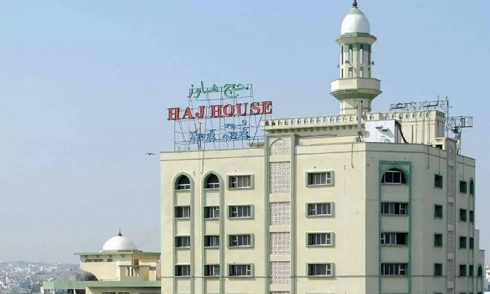 Telangana State Haj Committee announces those cancelling pilgrimage will get full refund