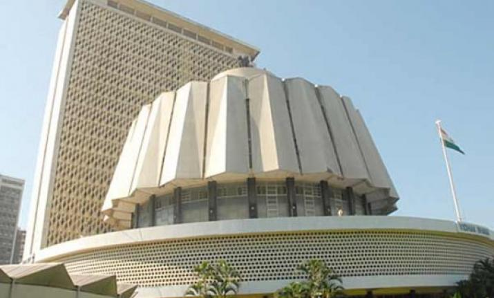 Maratha reservation bill to be introduced in Maharashtra assembly on Nov 29
