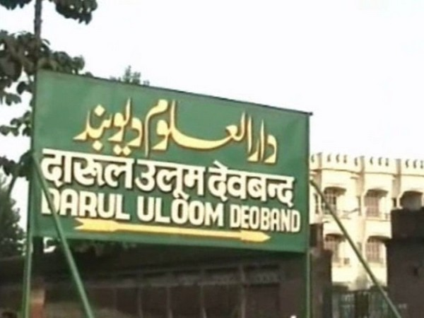 UP: Fatwa bans Muslim women from marrying into families of bank employees