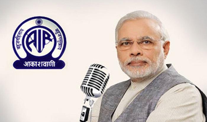 PM Modi  to address nation through 'Mann Ki Baat' tomorrow