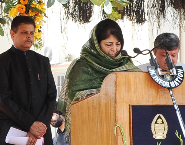 CM Mehbooba Mufti allots portfolios to council of ministers
