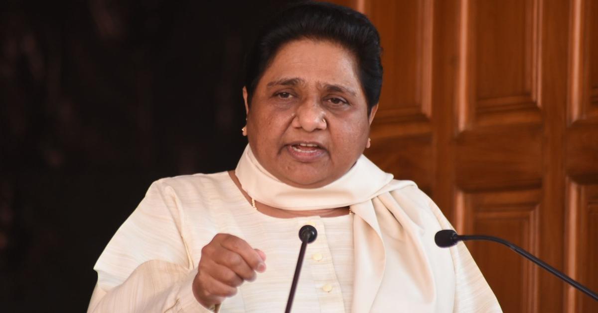 Congress manifesto an illusion: Mayawati