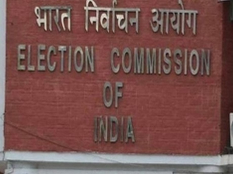 ECI to host 10th Annual Meeting of Forum of Election Management Bodies of South Asia
