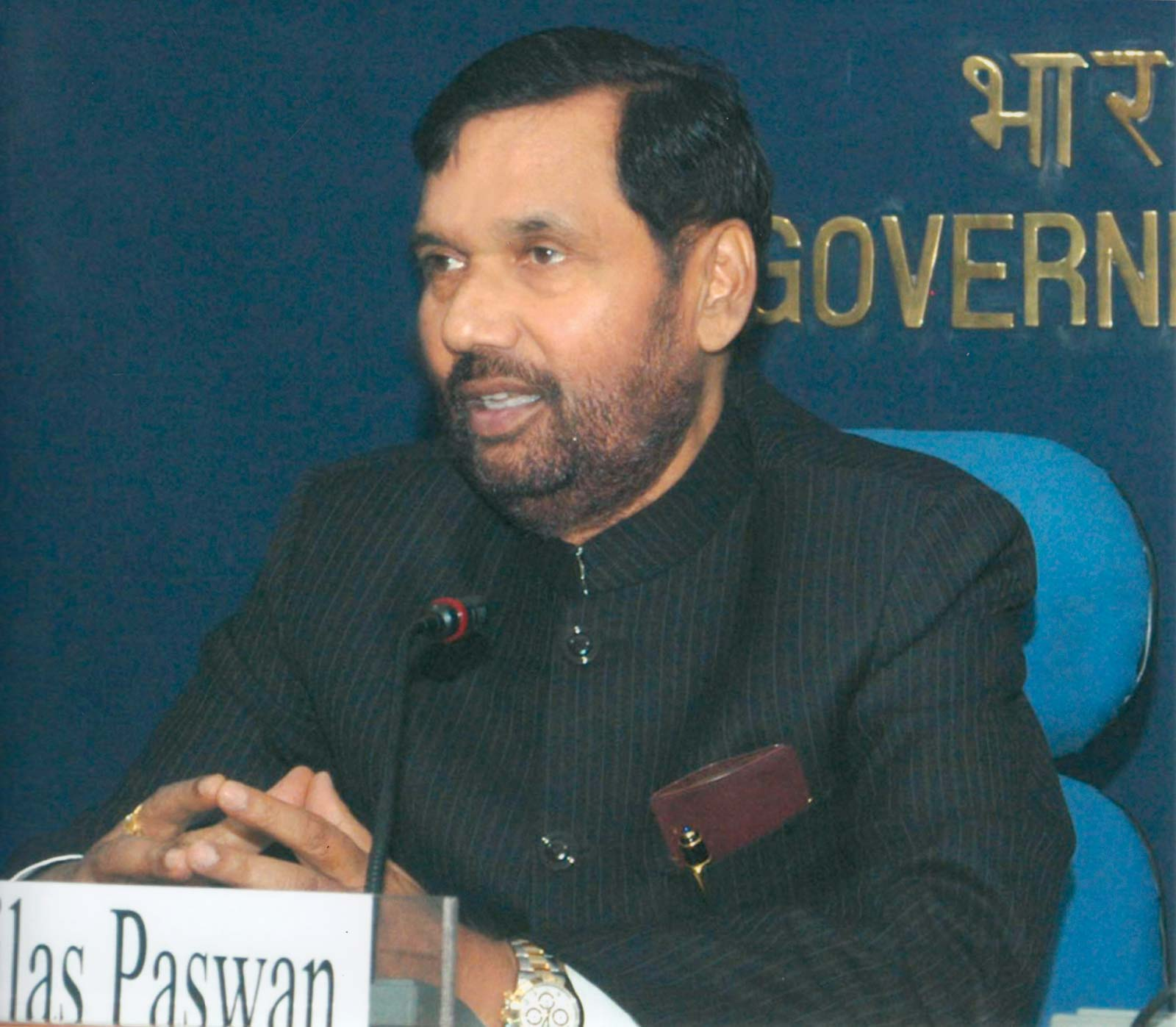 Ram Vilas Paswan urges States, UTS to fully implement One Nation One Ration Card scheme