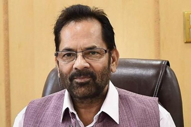 Over 2,300 women to go on Haj this year without Mehram: Mukhtar Abbas Naqvi