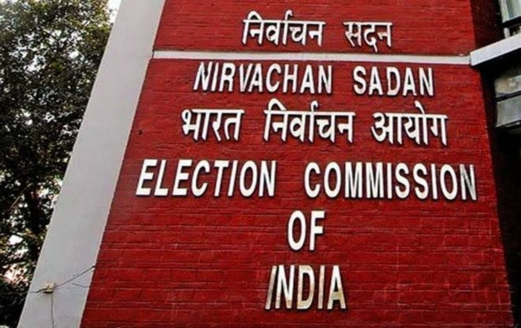 Process of filing nomination papers for third phase of Jharkhand assembly elections begins