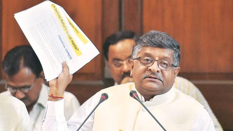 Aadhaar (Amendment) Bill introduced in Lok Sabha