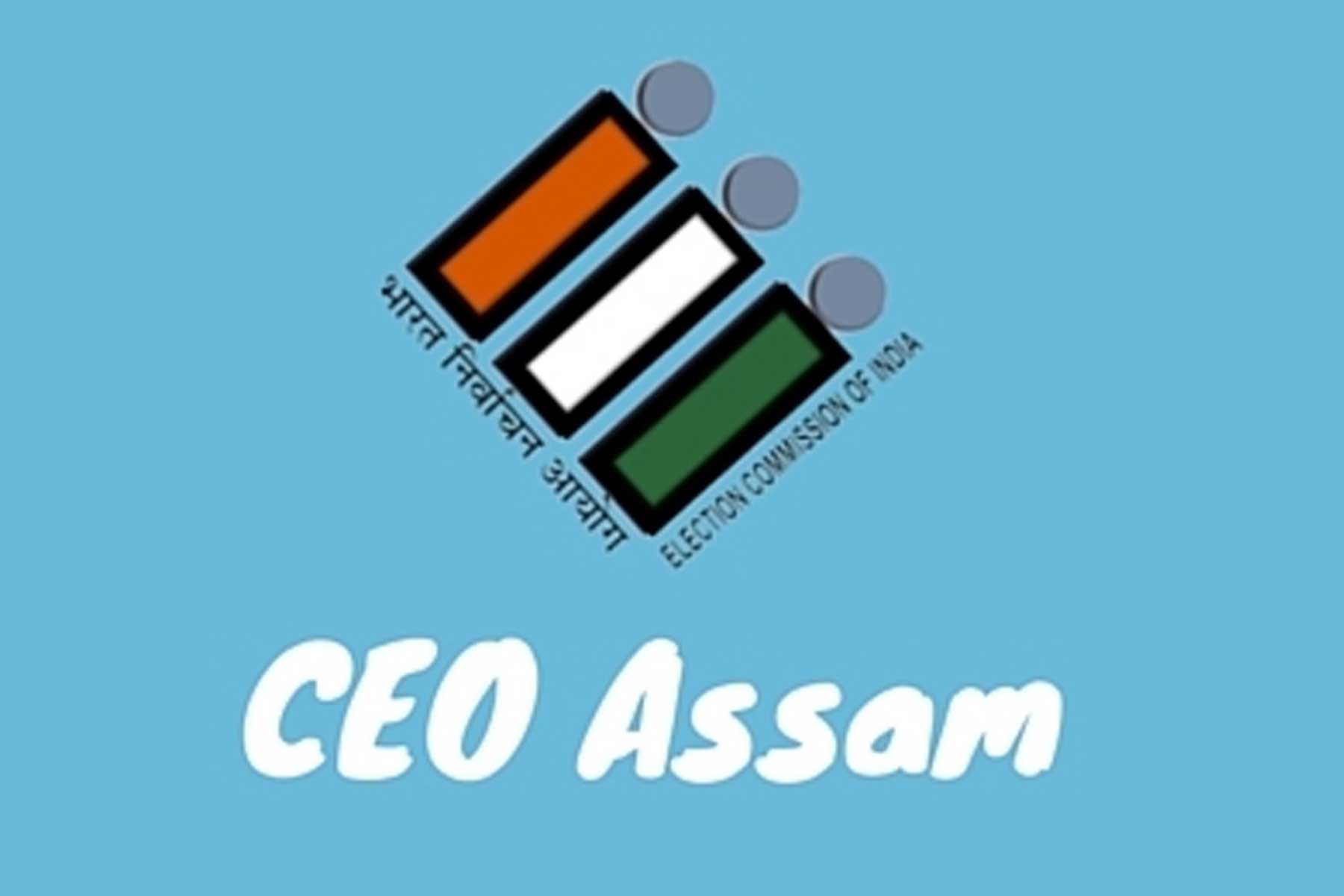 Final Electoral Roll-2021 published in Assam