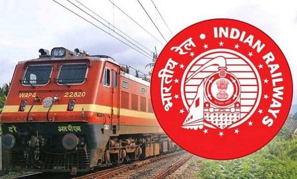 railwaylaunchescompletelydigitizedonlinehumanresourcemanagementsystem