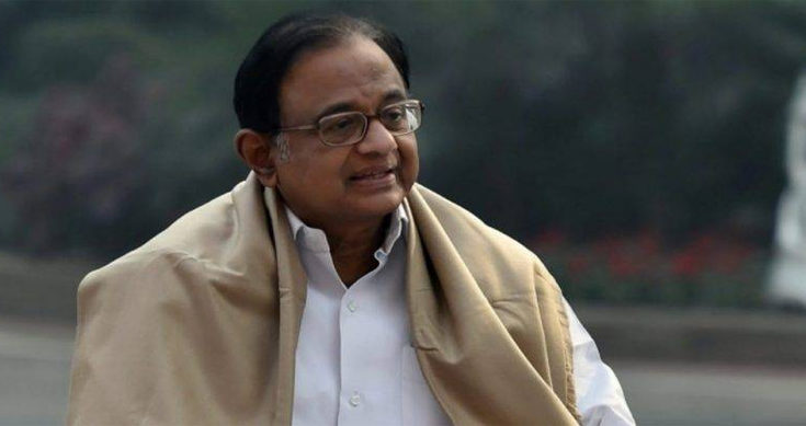Chidambaram moves HC seeking bail in INX media money laundering case