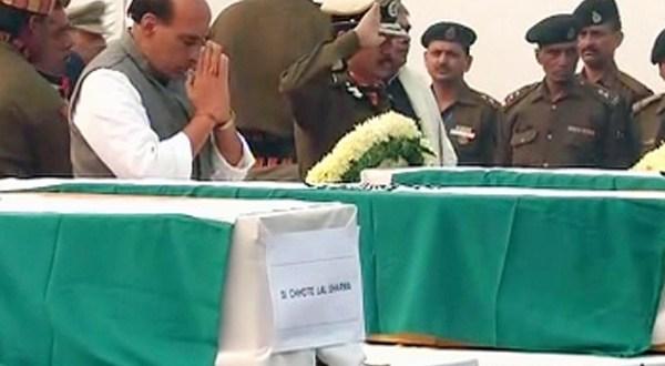Rajnath pays tribute to BSF plane crash personnel