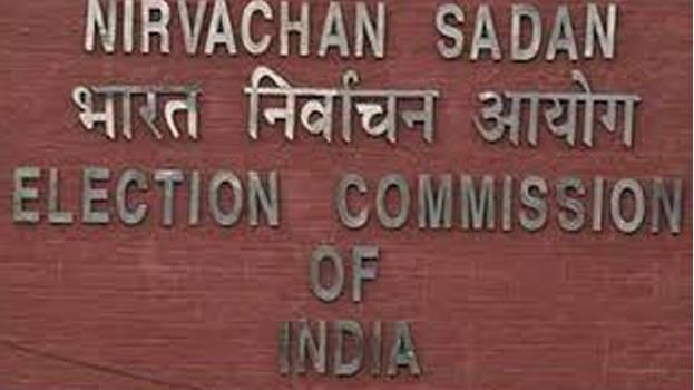 70 per cent turnout in first phase of Chhattisgarh polls: EC