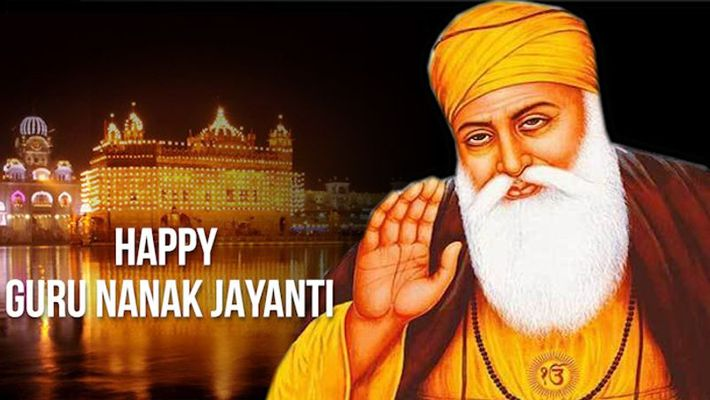 Birth anniversary of Guru Nanak Dev celebrated across country