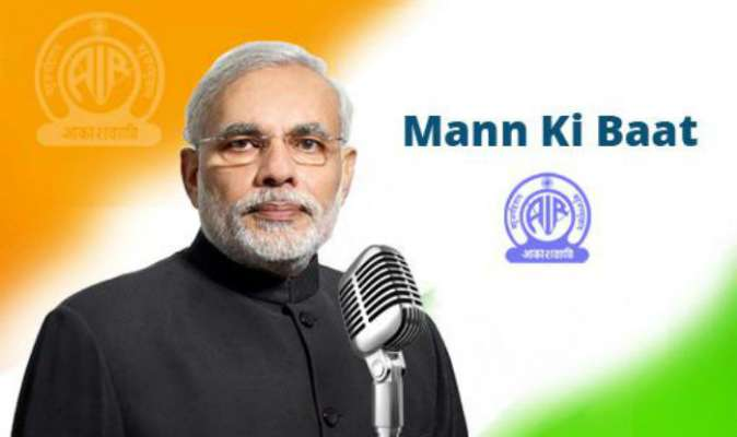 PM Modi to share his thoughts in Mann Ki Baat on Nov 25