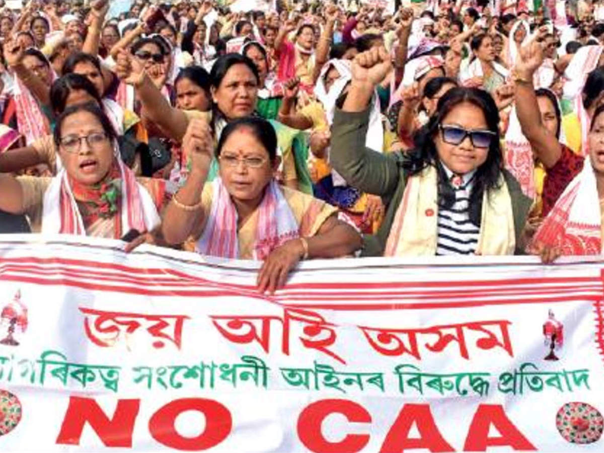 Assam villagers donate Rs 80,000 cash and 45,000 kg of paddy to AASU to fight against CAA
