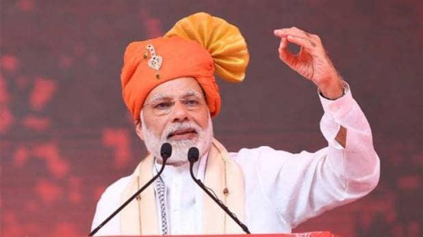 Ab ki baar 300 paar, phir ek baar Modi sarkar: Modi
