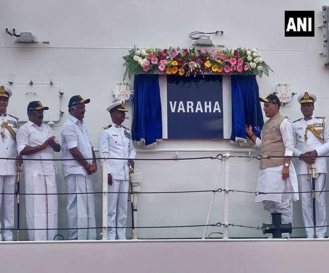 icgsvarahacommissionedbyrajnathsingh