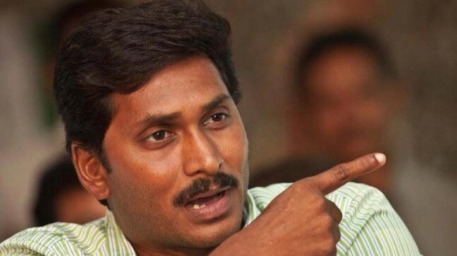 Praja Vedika will be demolished: CM Jagan Mohan Reddy