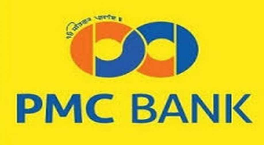 Three accused in PMC Bank scam remanded to judicial custody till 23rd October