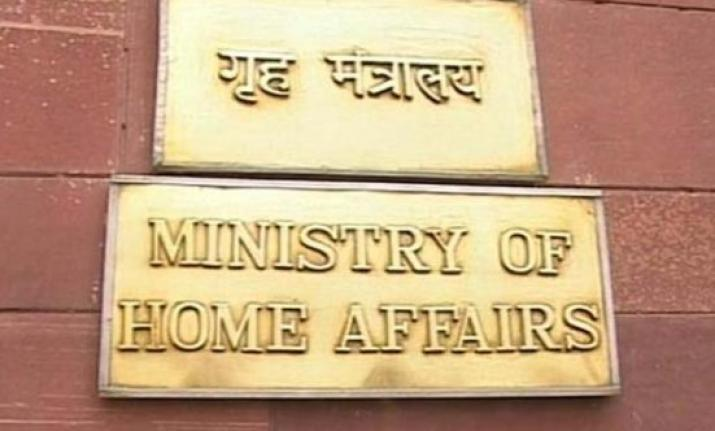 Home Ministry launches Twitter account