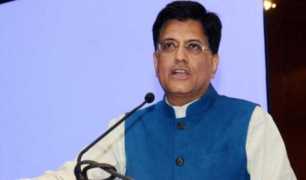 Piyush Goyal to launch Global Innovation Index on July 24