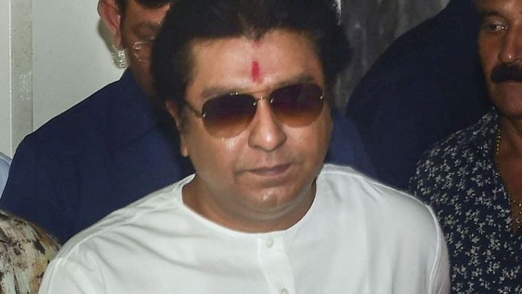 Raj Thackeray reaches ED office with family
