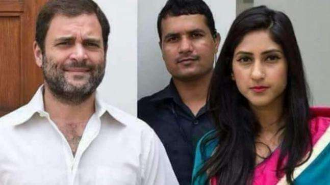 Who is Aditi Singh and why she is being linked with Rahul Gandhi?