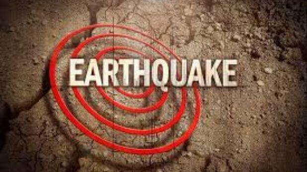 moderateintensityearthquakestrikeschhattisgarh