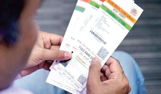 Aadhaar not mandatory for PAN, ITR in J&K: Govt