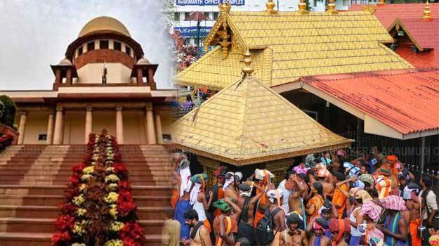 Supreme Court refers Sabarimala temple issue to larger bench