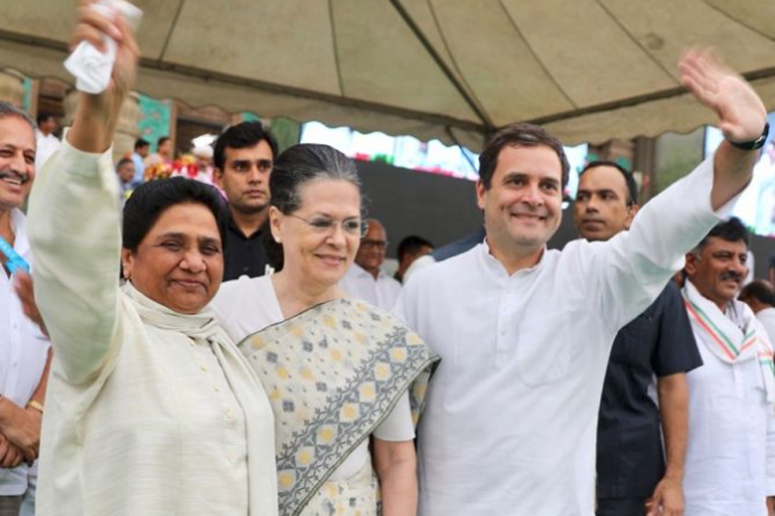 Congress, BSP may join hands to fight BJP in Haryana Assembly polls