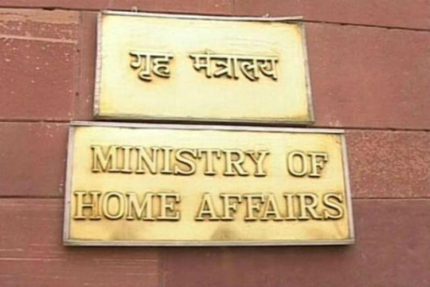 Home Ministry lays down modalities for foreigner