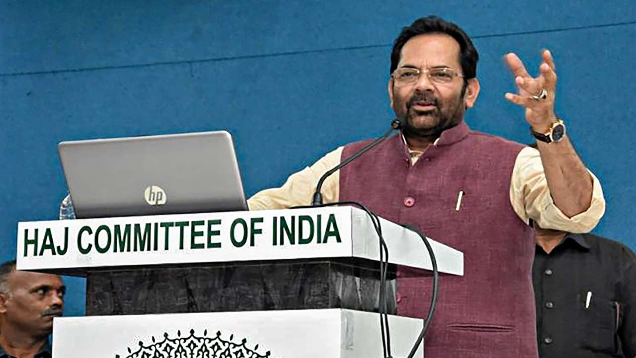 Two lakh Indian Muslims to perform Haj without subsidy this year: Naqvi