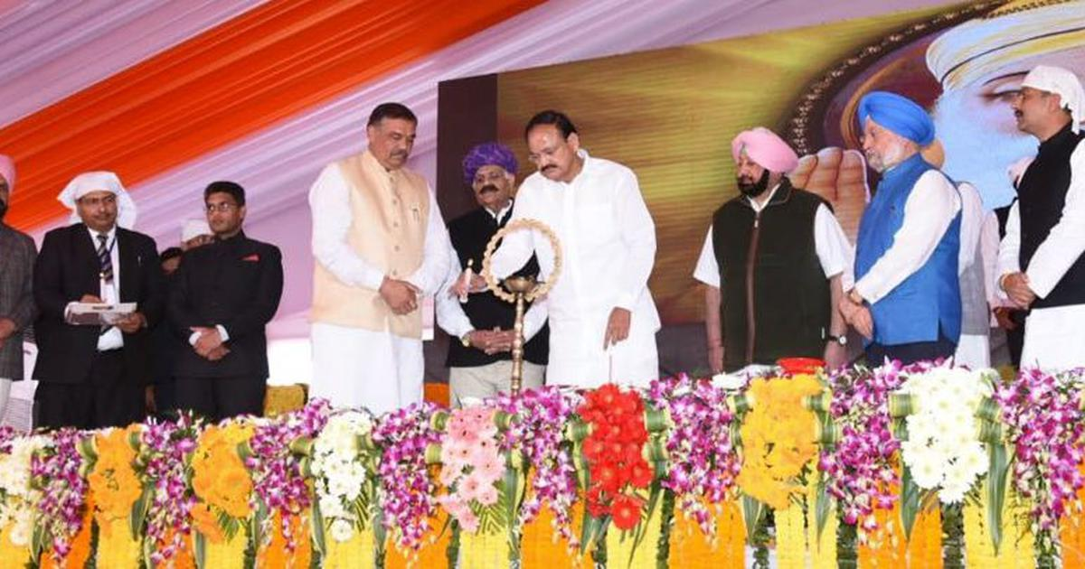 VP Venkaiah Naidu lays foundation stone for Kartarpur corridor