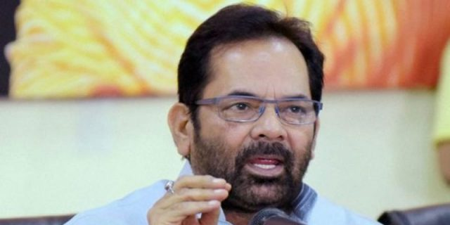 Record number of more than 1 lakh 75 thousand people will go to Haj this year:Naqvi