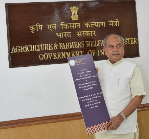 Union Agriculture Minister Narendra Singh Tomar launches Shahkar Cooptube NCDC Channel
