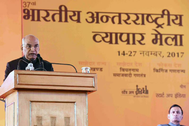 GST has reduced barriers between states: President Kovind