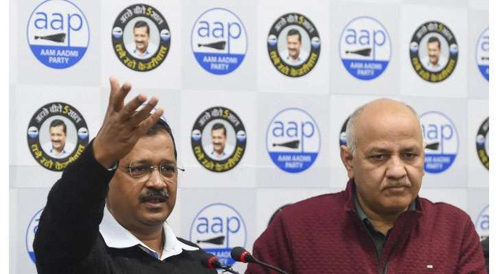 Kejriwal, Sisodia unlikely to accompany Melania during Delhi school visit